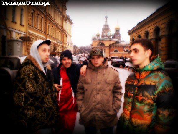 Триагрутрика - Вечерний Челябинск (2010)